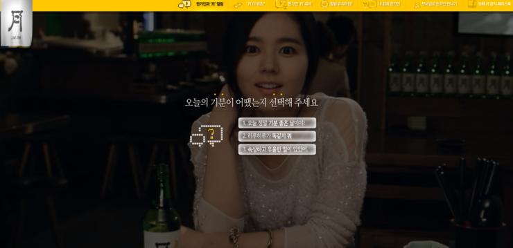 bohae_site