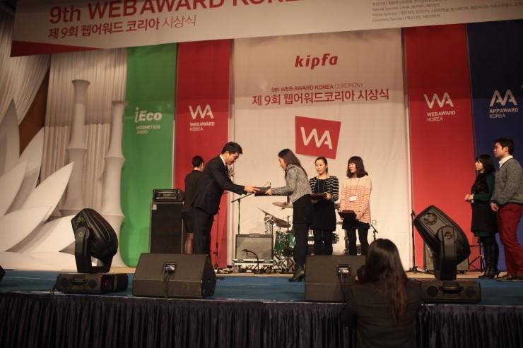 2012_webaward_9